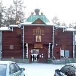ganina jama, Ganina Jama – eine Erinnerungsstätte des russischen Volkes