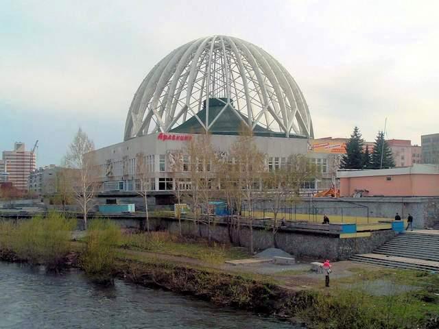 Zirkus, Jekaterinburg, Iset